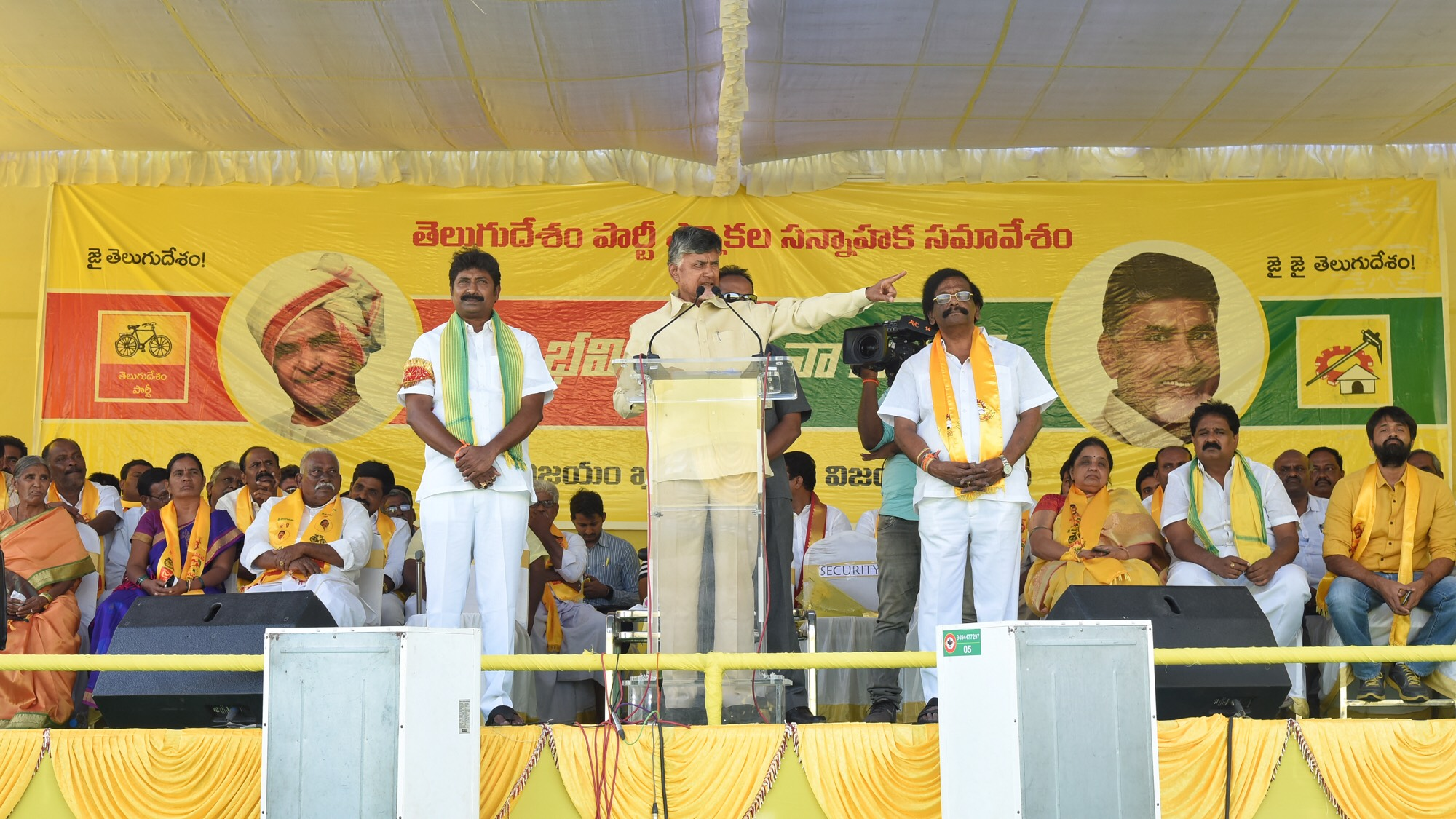 TDP – Telugu Desam party